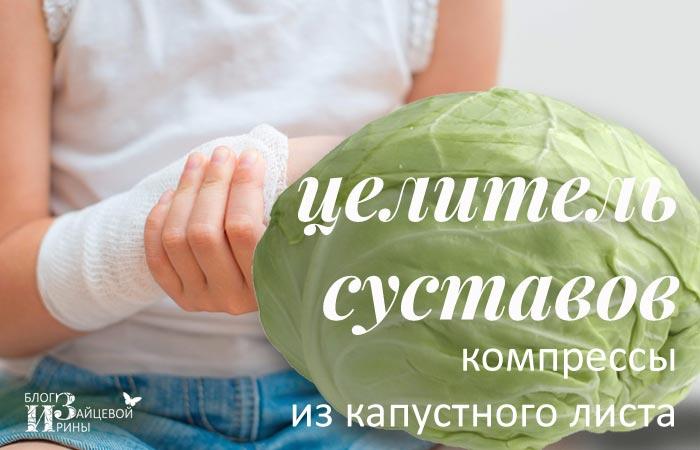 izom- vagy vállfájdalom