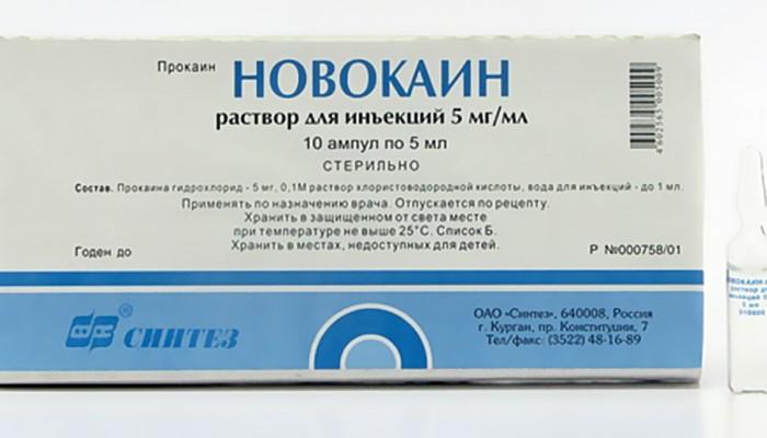 készítmények a kondroprotektorok csoportjából oszteokondrozis kezelésére duzzanat a könyökízületen belülről