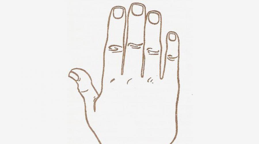 a kéz és a láb ízületei fájnak